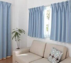 遮光カーテン 20色×54サイズ 防炎・1級遮光カーテン 幅150cm(2枚)( カーテン幅 :150cm)( カーテン高さ :150cm)( 色 : ミントグリーン 緑 )