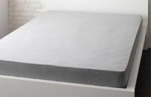 布団カバー用ベッド用ボックスシーツ単品 カモフラージュ柄ニットジャガードカバーリング( 寝具幅 :シングル)( 色 : グレー )