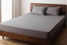 単品 先染めデニム調コットン100%カバーリング 用 敷き布団カバー ベッドカバー (寝具幅サイズ ダブル)(カラー グレー)