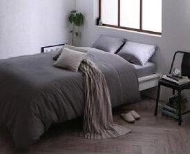 先染めデニム調コットン100%カバーリング 布団カバーセット ベッドセット (寝具幅サイズ ダブル)(カラー グレー)
