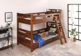 シングルベッド 2段ベッド 3つ折りカラーメッシュマットレス付き セット モダンデザイン・棚・コンセント付きアカシア材二段ベッド( 幅 :シングル)( 奥行 :レギュラー)( マットレス色 : グリーン 緑+グリーン 緑 )