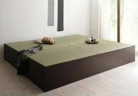 日本製・布団が収納できる大容量収納畳ベッド ベッドフレームのみ 組立設置付 洗える畳 (対応寝具幅 ダブル)(対応寝具奥行 レギュラー丈)(フレームカラー ダークブラウン) ダブルベッド 大きい 大型 2人 夫婦 ブラウン 茶
