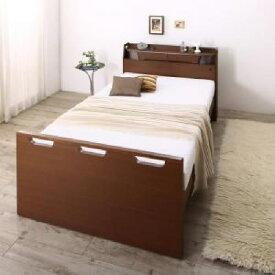 寝返りができる棚・コンセント・ライト付き幅広電動介護ベッド ウレタンマットレス付き お客様組立 2モーター (対応寝具幅 セミダブル)(フレームカラー ダークブラウン) セミダブルベッド 中型 ゆったり 1人 ブラウン 茶