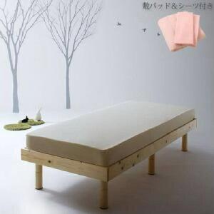 セミシングルベッド 茶 すのこ 蒸れにくく 通気性が良い ベッド 薄型軽量ボンネルコイルマットレス付き セット コンパクト天然木 木製 すのこ ベッド( 幅 :セミシングル)( 奥行 :ショート丈)(