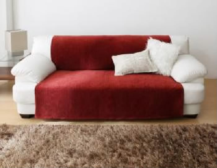 9色から選べる かけるだけでソファが変わる シェニール織風マルチカバー ラグ (サイズ 190×190cm)(ラグ・マットカラー シャンパンベージュ)