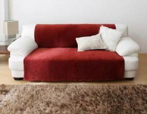 ラグ 9色 かけるだけでソファが変わる シェニール織風マルチカバー( サイズ :190×190cm)( ラグ・マット色 : ワインレッド 赤 )