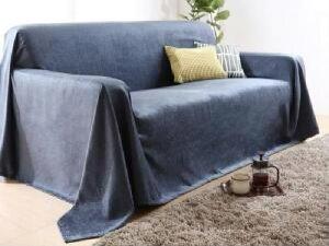 ラグ 9色 かけるだけでソファが変わる シェニール織風マルチカバー( サイズ :190×250cm)( ラグ・マット色 : ワインレッド 赤 )