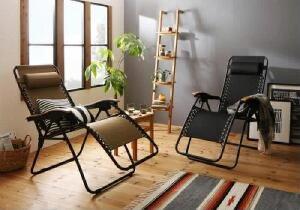 ガーデンチェア (イス 椅子) リクライニングチェア 1脚 屋内外で使える 無段階リクライニング折りたたみ式リラックスチェア ( イス座面色 : カーキ )( 木調肘かけ )