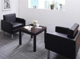 ソファ2点&テーブル3点セット1人×2ブラック黒
