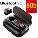 【BIG SALE★80%OFF】【第2世代 最新bluetooth5.1技術 】Bluetooth イヤホン ワイヤレスイヤホン Hi-Fi高音質 LEDディ…
