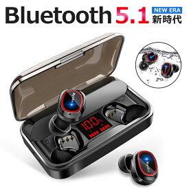【第2世代 最新bluetooth5.1技術 】Bluetooth イヤホン ワイヤレスイヤホン Hi-Fi高音質 LEDディスプレイ Bluetooth5.1 350時間持続駆動 IPX7防水 ブルートゥース イヤホン 3Dステレオサウンド CVC8.0ノイズキャンセリング&AAC8.0対応