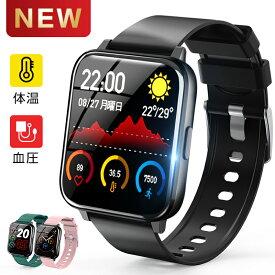 【体温測定 Bluetooth5.0】 スマートウォッチ 体温測定 血圧測定 血中酸素 活動量計 腕時計 心拍計 歩数計 IP68防水 スマートブレスレット 時計 着信通知 消費カロリー 睡眠モニター メンズ レディース iphone Android Line対応 PZX