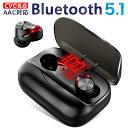 【72時間限定★ポイント10倍】【第2世代 最新bluetooth5.1技術 】Bluetooth イヤホン ワイヤレスイヤホン Hi-Fi高音質…