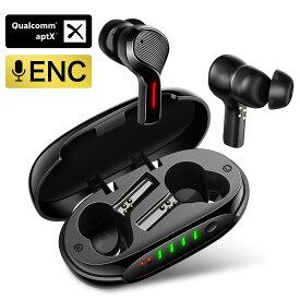 【ENCデュアルマイク&Qualcomm/apt-X対応】 Bluetooth イヤホン ワイヤレスイヤホン HiFi高音質 Bluetooth5.1 IPX7防水 ブルートゥース イヤホン 自動ペアリング 3Dステレオサウンド CVC8.0ノイズキャンセリング&AAC対応