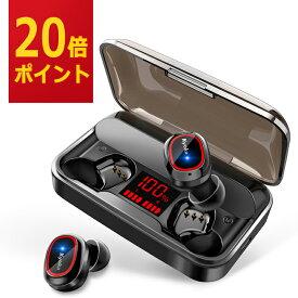 【P20倍★6/20まで】 【2020年年間RANK3位】 Bluetooth イヤホン ワイヤレスイヤホン HiFi高音質 Bluetooth5.1 350時間持続駆動 IPX7防水 イヤホン 自動ペアリング 3Dステレオサウンド CVC8.0ノイズキャンセリング&AAC8.0対応 KYOKA