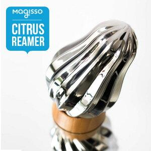 北欧雑貨 magisso バルブ シトラス リーマー(シトラス スクィーザー) Bulb Citrus Reamer おしゃれ 人気