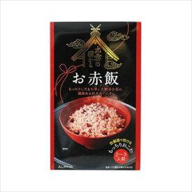 アルファー食品 出雲の国から お赤飯 323g 10箱セット  【abt-1068311】【APIs】
