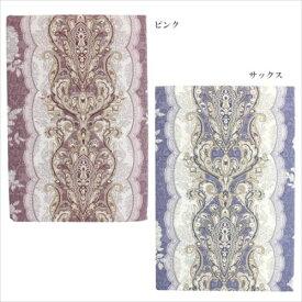 メリーナイト 日本製 綿100% 敷き布団カバー モデラート シングル 105×205cm  【abt-1119898】【APIs】
