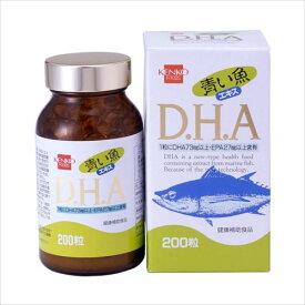 健康フーズ 青い魚エキス DHA 7254  【abt-1352262】【APIs】 (軽税)