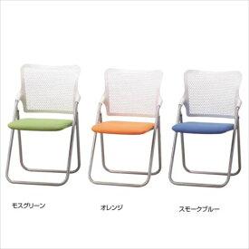 サンケイ 折りたたみ椅子 2脚セット SCF07-MY  【abt-1388562】【APIs】