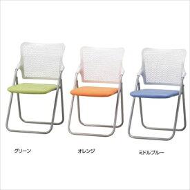 サンケイ 折りたたみ椅子 2脚セット SCF07-MX  【abt-1388568】【APIs】