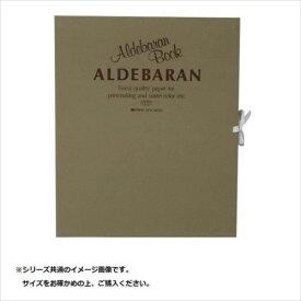 アルデバラン版画紙ブック AB-FO No.327  【abt-1394044】【APIs】
