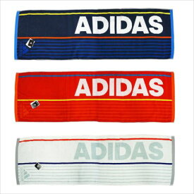 adidas(アディダス) シュトルツ スポーツタオル 06-1075150  【abt-1400462】【APIs】