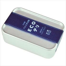 ヤマコー 日本製アルミ弁当箱 ECOデリ 深型 S 89140  【abt-1161195】【APIs】