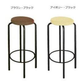 ルネセイコウ セレナ カウンタースツール 日本製 完成品 SRN-200  【abt-1062252】【APIs】