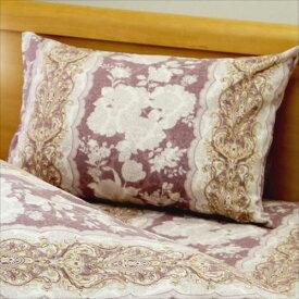 メリーナイト 日本製 綿100% 枕カバー ピロケース モデラート 43×63cm  【abt-1119904】【APIs】