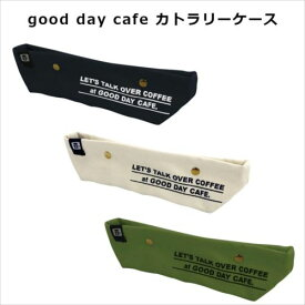 good day cafe カトラリーケース  【abt-1152949】【APIs】