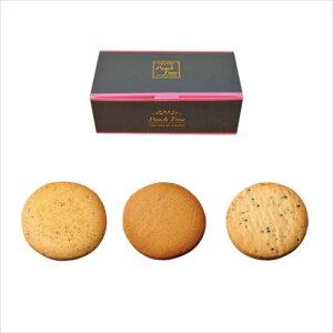 クッキー詰め合わせ ピーチツリー ブラックボックスシリーズ ハーブ 3箱セット  【abt-1390112】【APIs】 (軽税)