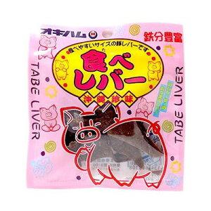 沖縄ハム(オキハム) 食べレバー 15g×60セット 14010207  【abt-1412726】【APIs】