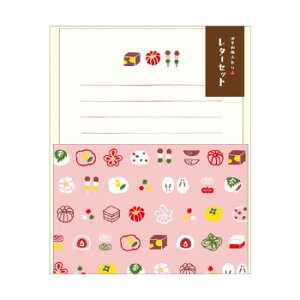 ふわり レターセット 和菓子 5個セット FL14109  【abt-1606216】【APIs】