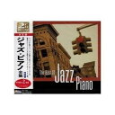 CD The Best Of Jazz Piano ジャズ・ピアノ全集 SET-1003  【abt-1189725】【APIs】