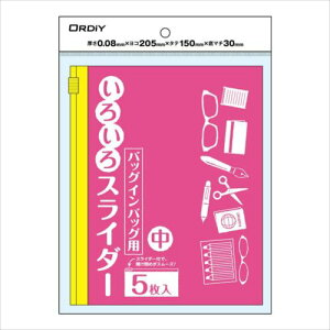 オルディ いろいろスライダー インバッグ用 中5P×50冊 10926031  【abt-1513877】【APIs】