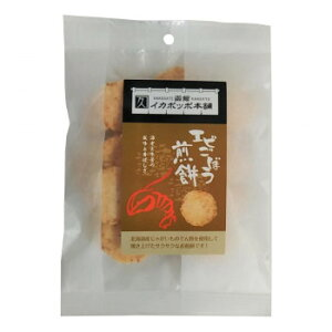 海老ごぼう煎餅 小袋 35g 36袋セット  【abt-1610606】【APIs】 (軽税)