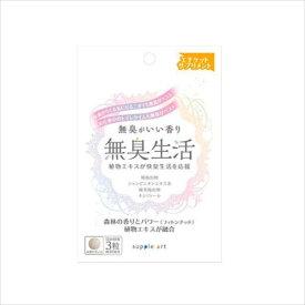 supple art(サプリアート) 無臭生活 22.5g(250mg×90粒)  【abt-1068663】【APIs】 (軽税)