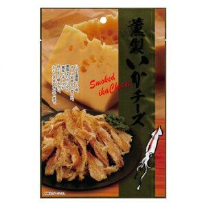 小島食品工業 おつまみ 珍味 A300 燻製いかチーズ 28g×60袋  【abt-1635777】【APIs】 (軽税)