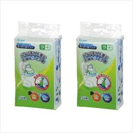 テイコブ(TacaoF) ポータブルトイレ用使い捨て紙バッグ2個セット THT15-GR  【abt-1382484】【APIs】