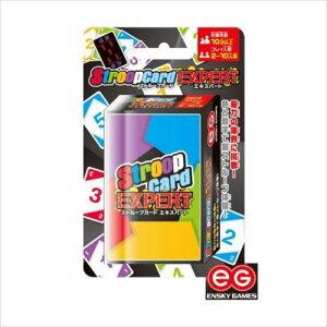 Stroop Card EXPERT ストループカード エキスパート 18000  【abt-1386393】【APIs】