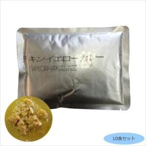 タイハラルチキンイエローカレー(業務用) 10食セット  【abt-1439236】【APIs】 (軽税)