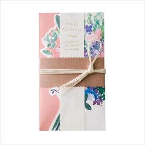 花を贈るご祝儀袋 Congrats Bouquet ピンク GGS-03  【abt-1524592】【APIs】