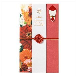 花を贈るご祝儀袋 Graceful Flower レッド GGS-08  【abt-1524597】【APIs】