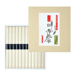 手延べ島原素麺 日本の誉 JVF-15  【abt-1586351】【APIs】 (軽税)
