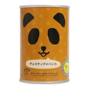 パンの缶詰 チョコチップ のパンだ 100g 24缶セット  【abt-1620744】【APIs】 (軽税)
