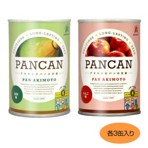 アキモトのパンの缶詰 PANCAN 1年保存 6缶入り(抹茶&りんご各3缶)  【abt-1623162】【APIs】 (軽税)