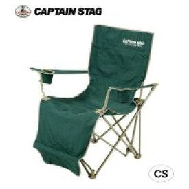 CAPTAIN STAG CSオートリクライニングチェア(グリーン) M-3884  【abt-1008952】【APIs】