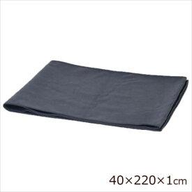 ワンズコンセプト ベッドスロー マース ブラック 40×220×1cm 300551  【abt-1264509】【APIs】