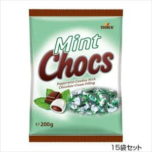 ストーク ミントチョコキャンディー 200g×15袋セット  【abt-1460868】【APIs】 (軽税)